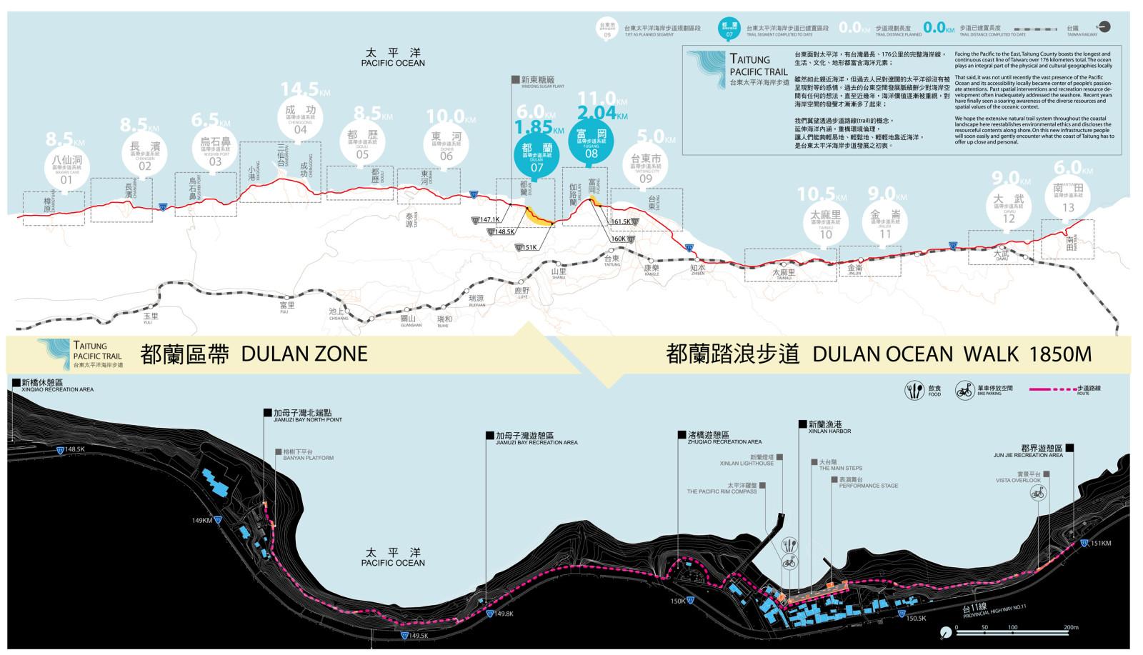 SINAGE_MAP_台東_都蘭導覽地圖_01-S